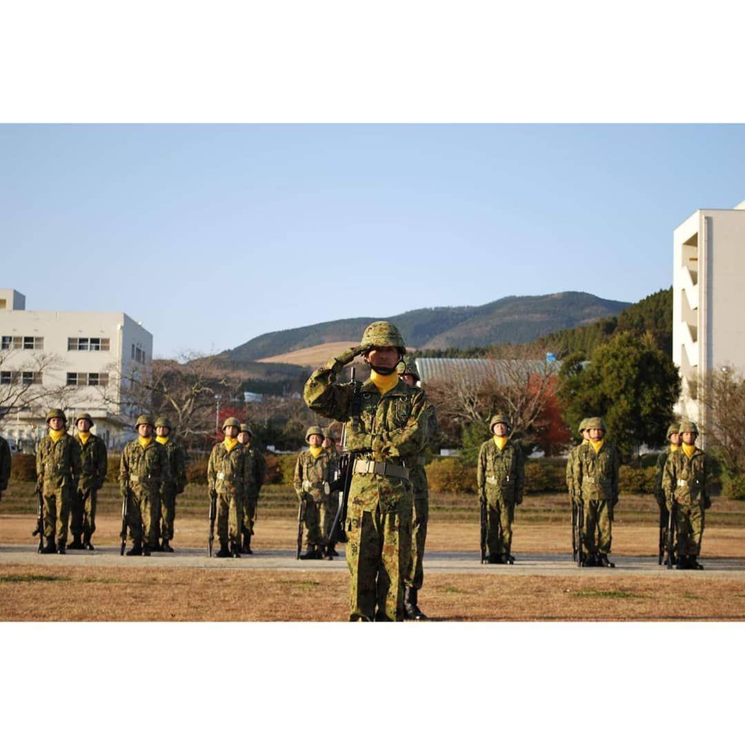 転勤 自衛隊