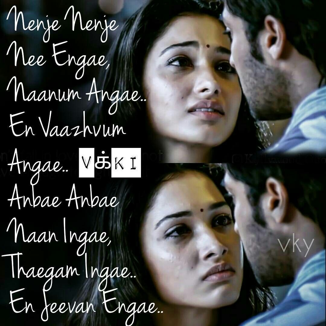 Tamil Songs Lyrics Song Lyrics Quotes Song Quotes Quote Movie Quotes Music Quotes Music Lyrics Lyric Quotes