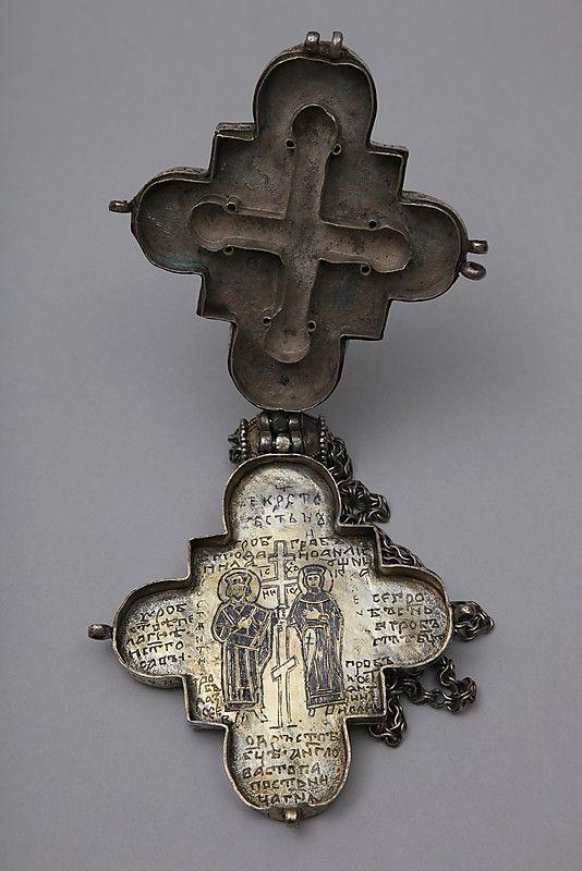 The Metropolitan Museum of Art - Reliquary Cross 13th century