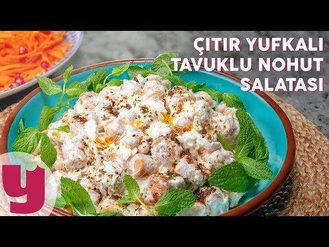 Çıtır Yufkalı & Tavuklu Nohut Salatası Tarifi – Salata Tarifleri   Yemek.com