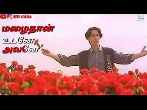 Enna vilai azhage song | Kadhalar dhinam | Tamil whatsapp ...