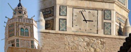 L'horloge de Testour remise en marche, ce Mercredi 12 novembre !