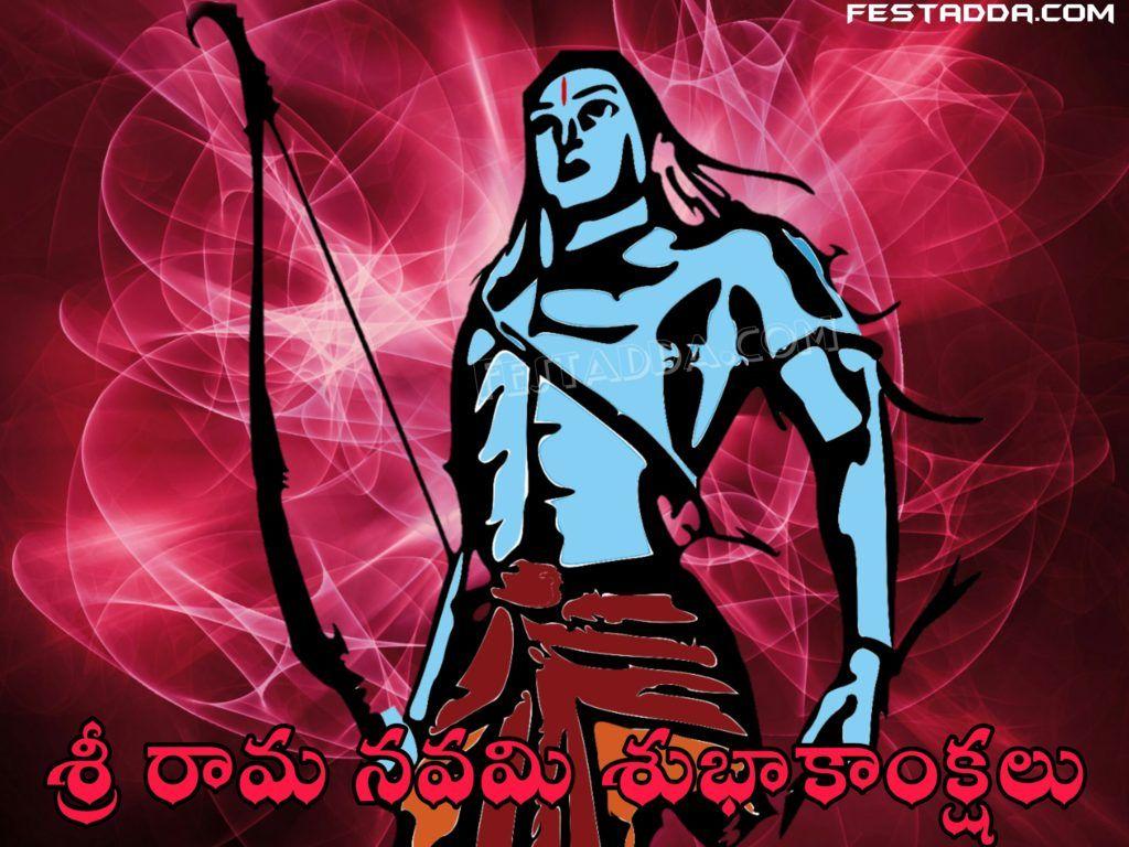 Sri Rama Navami Wishes 2021 Images Photos Wallpapers Pics Quotes Full HD Download. Ram Navami Ki Hardik Shubhkamnaye Image Full HD 2021 Wishes Images, Photos, Status
