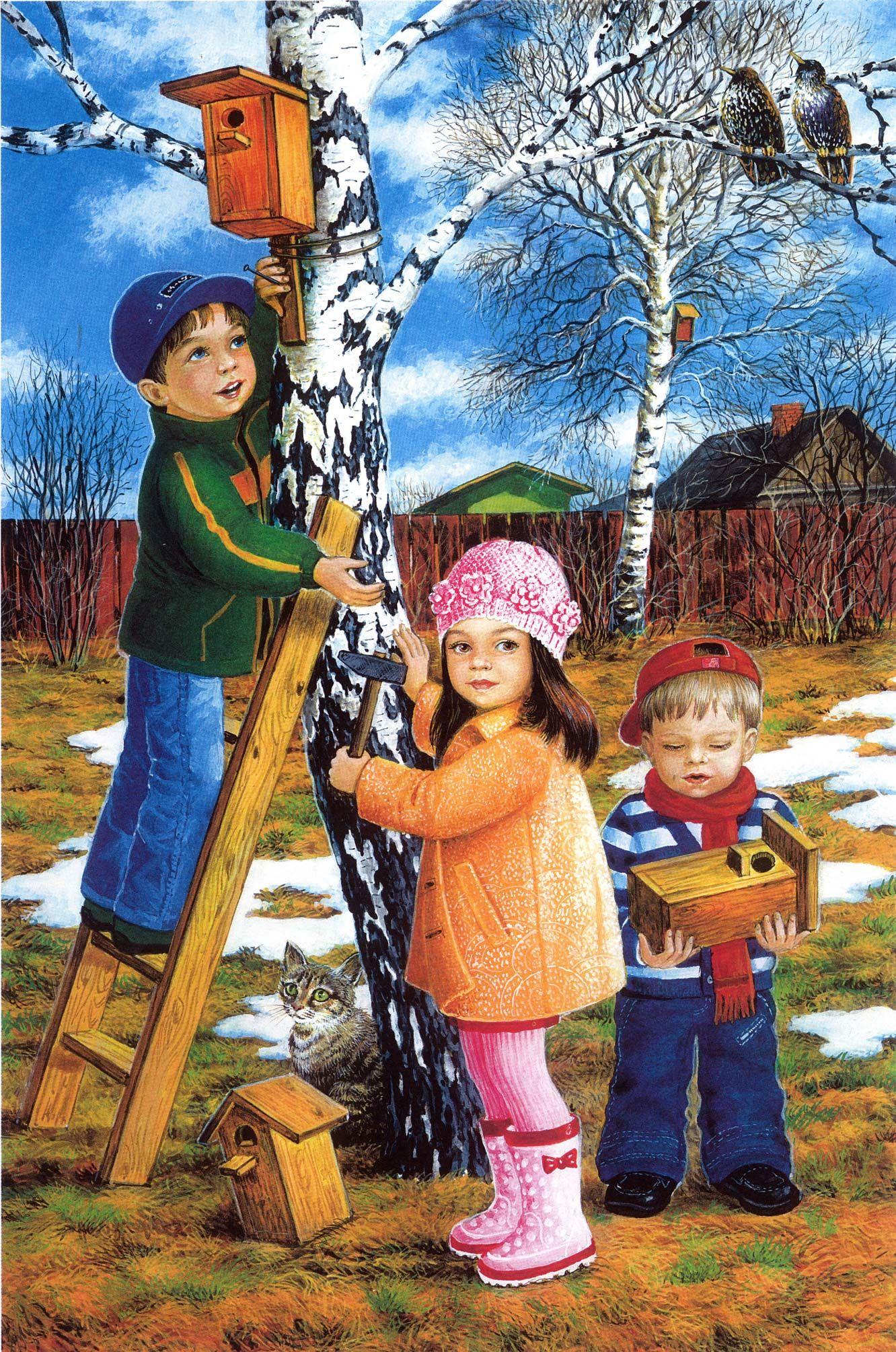 Весна: картинки для детей | Gyermekrajz, Képek, Illusztráció