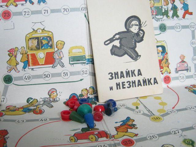 Знайка и Незнайка, 1976. Настольные игры СССР - http://samoe-vazhnoe.blogspot.ru/