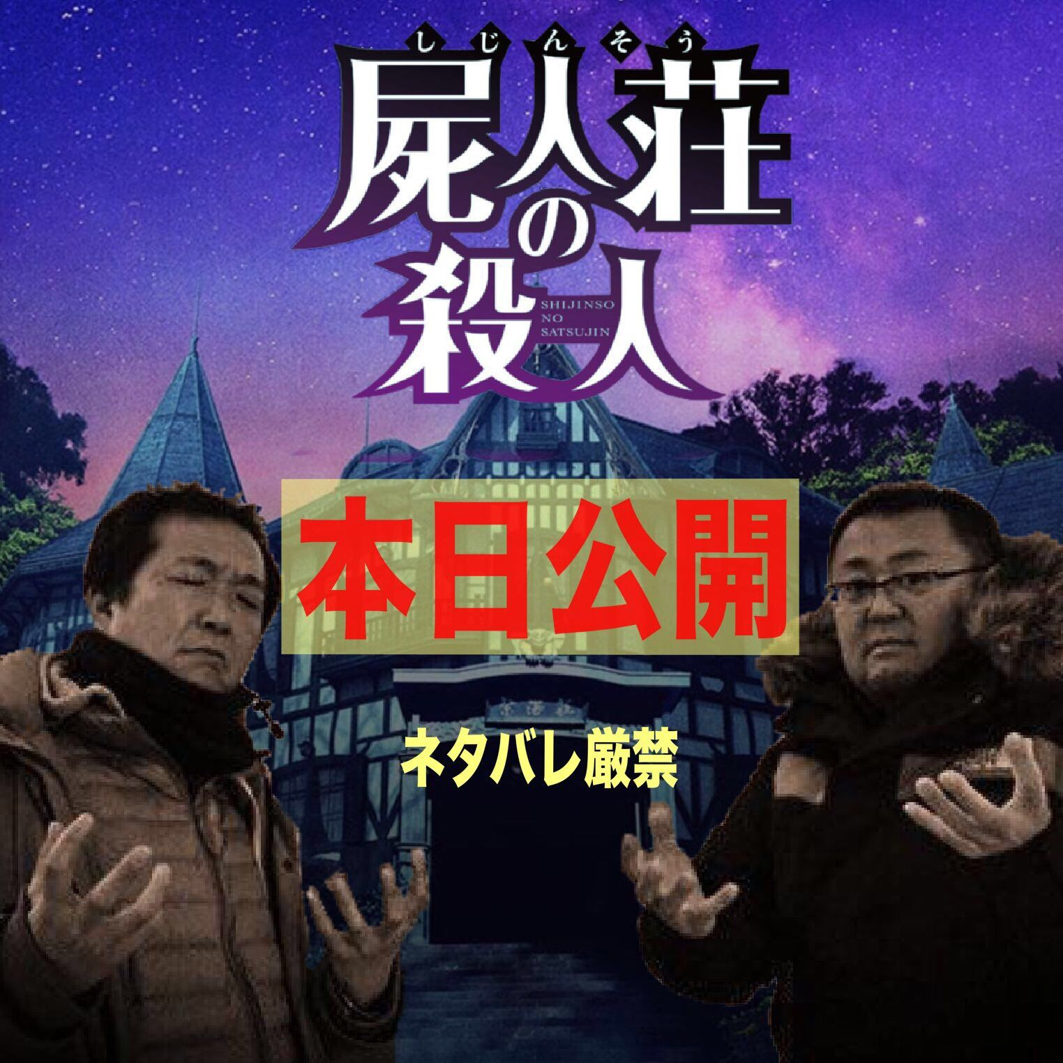 木村(^^)ひさし on Twitter