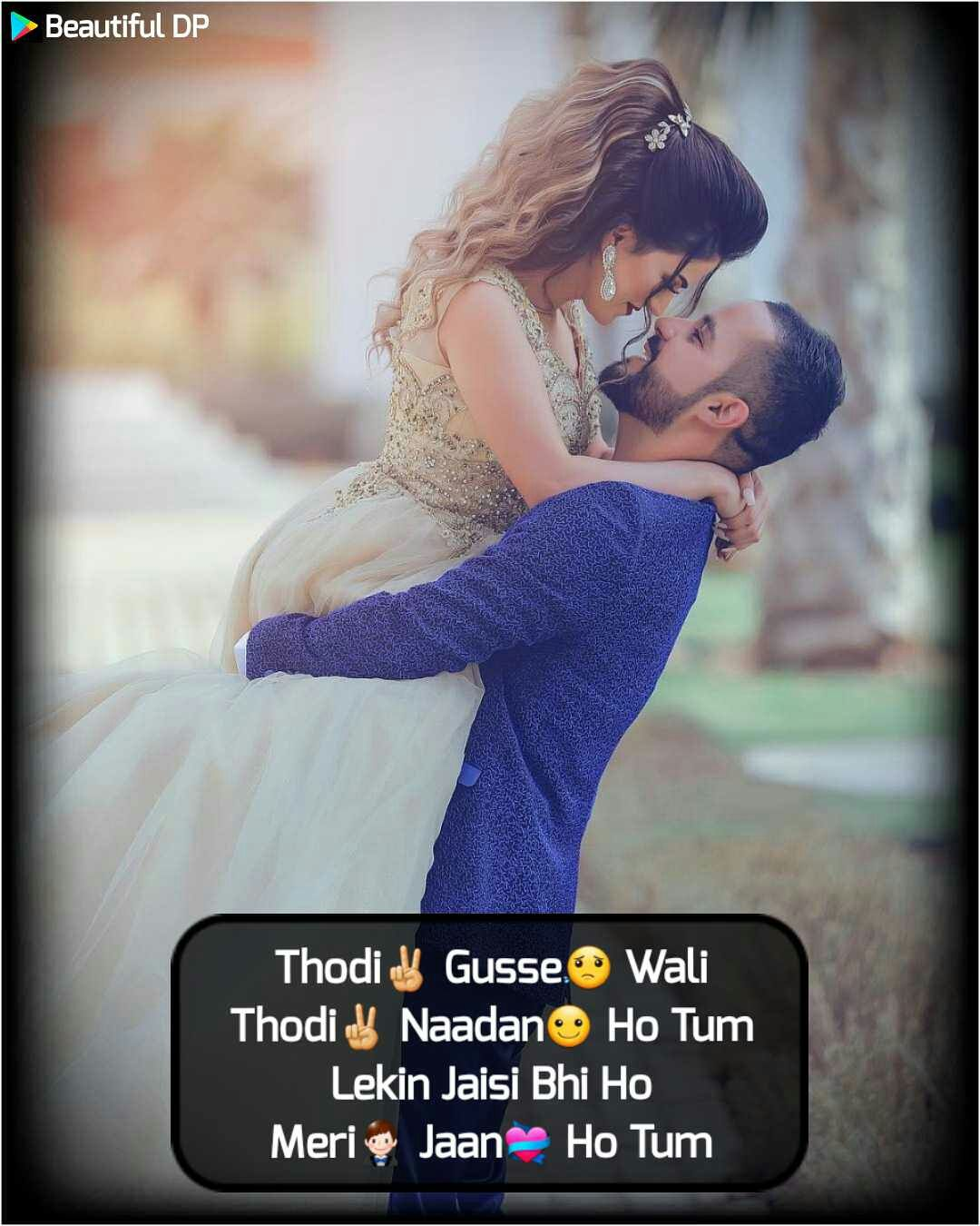 Love Shayari Love Quotes Hindi English Love You Love Quotes
