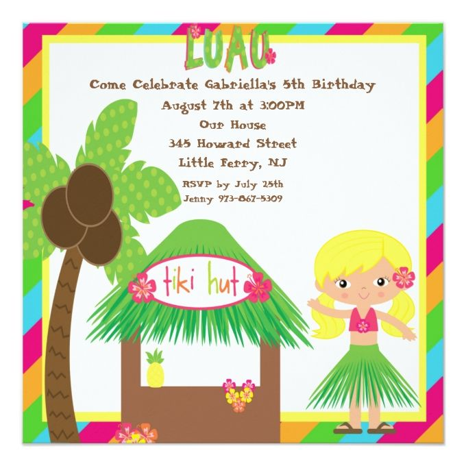 Tiki hut luau square birthday invitation luau invitations tiki hut luau square birthday invitation filmwisefo