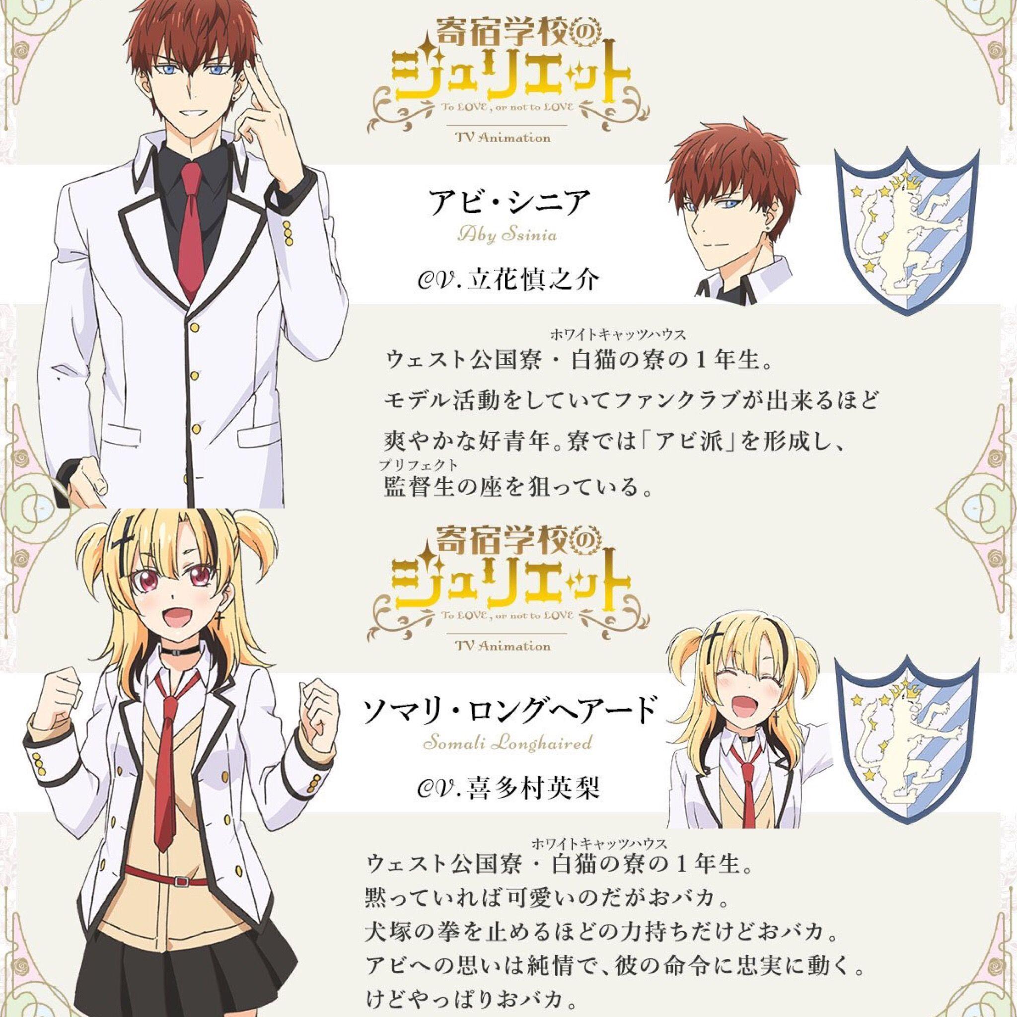 Pin De Rootbeerfloat1312 En Anime Archives Anime Mangas Alice