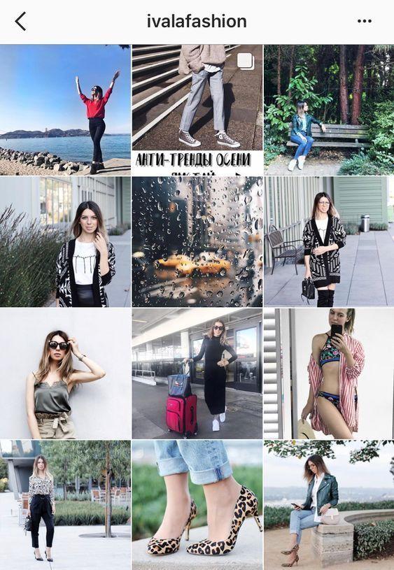 Пример профиля стилиста в Инстаграм | шоппер байер buyer ...