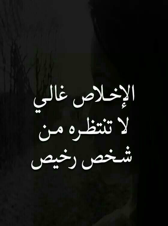 Inst Joud Shame Thoughts Quotes Mood Quotes Ali Quotes