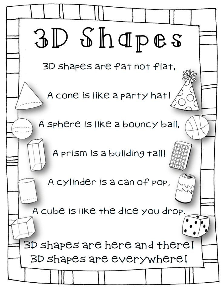 Image result for 3d shapes poems songs | FGF~ Songs and Poems ...