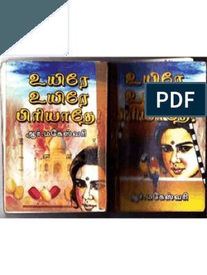 R Maheshwari Novels Free PDF Download