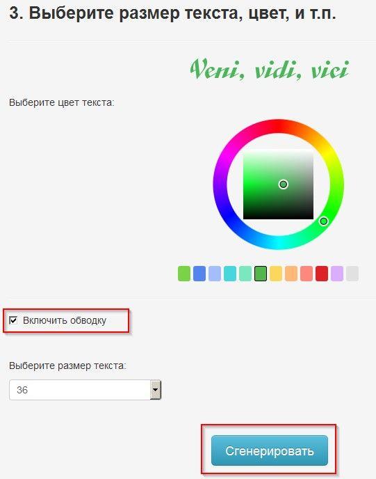 Fotostars это онлайн фоторедактор, позволяющий легко и быстро. Но мощных инструментов ретуши, корректировать цвета на любых фото без.