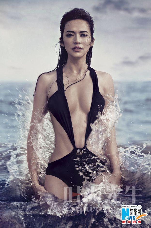 Esquire Actress Yao Chen In Bikini Looks Magazine