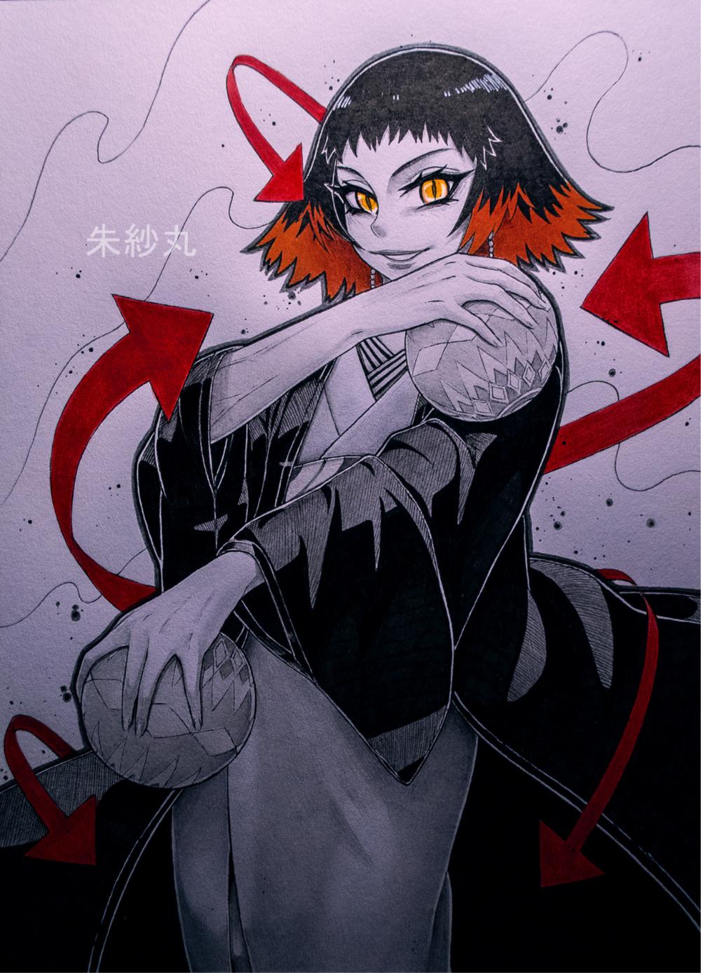 B O O M B Z A Susamaru Artline Demon Drawings Demon Slayer