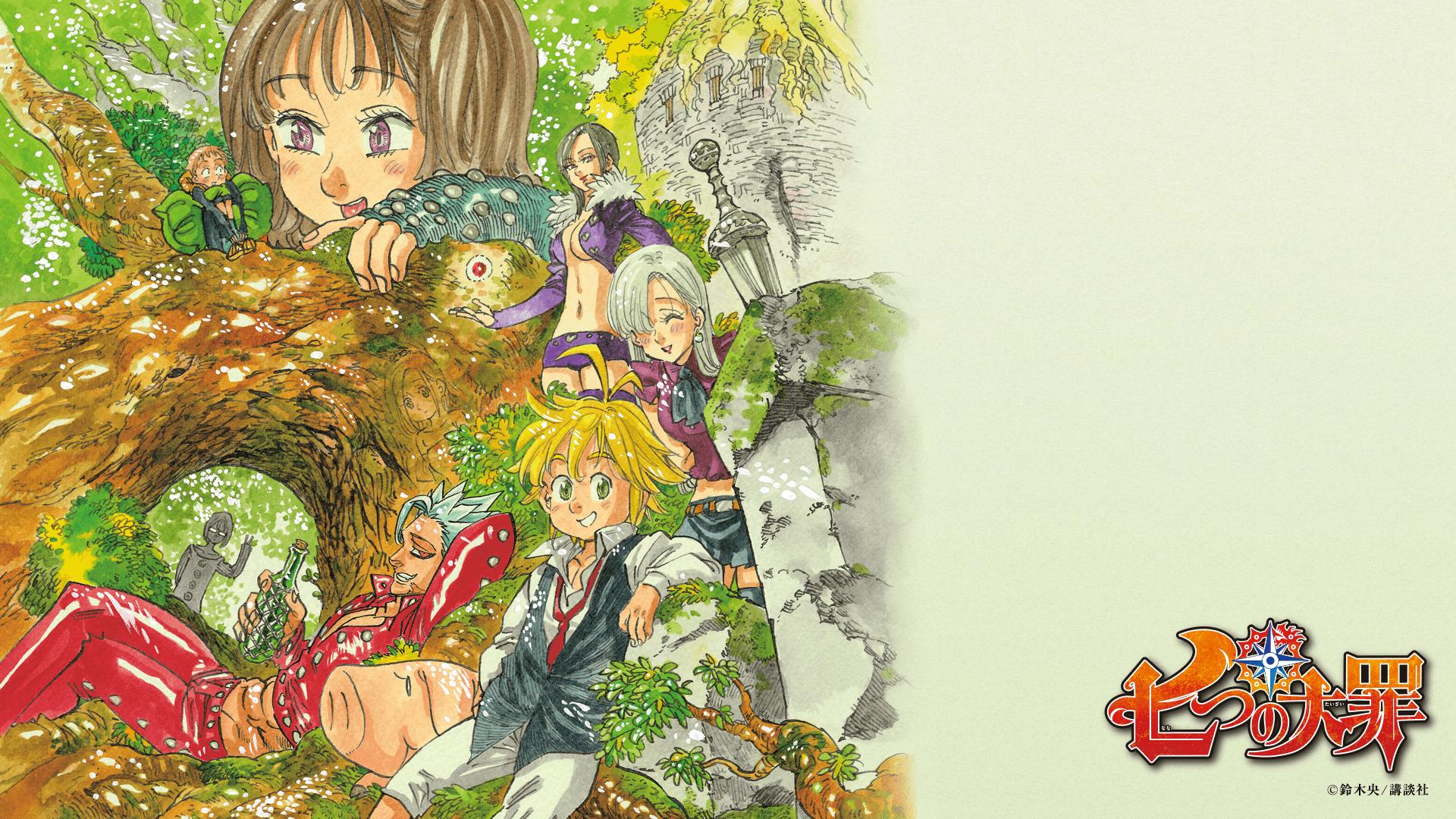 Nanatsu No Taizai Wallpaper Aesthetic - Resultado de imagen para nanatsu no taizai genderbend ...