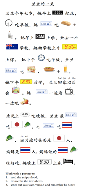 提供对外汉语老师教学资源及教学心得交流的平台 漢語老師所面对的问题