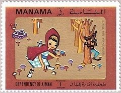 ◇Manama  1972