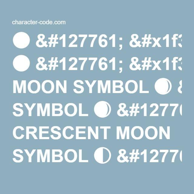 New Moon Symbol Waxing Crescent Moon Symbol First