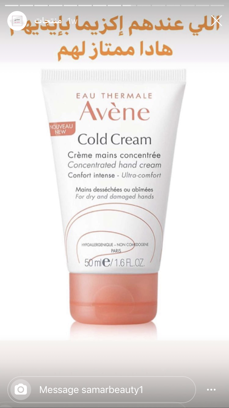 Pin By Af H On Cream Pretty Skin Care Beauty Skin Care Routine Skin Care Mask