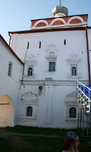 Le Consistoire - Cour Épiscopale - Vologda - Construit de 1740 à 1753.