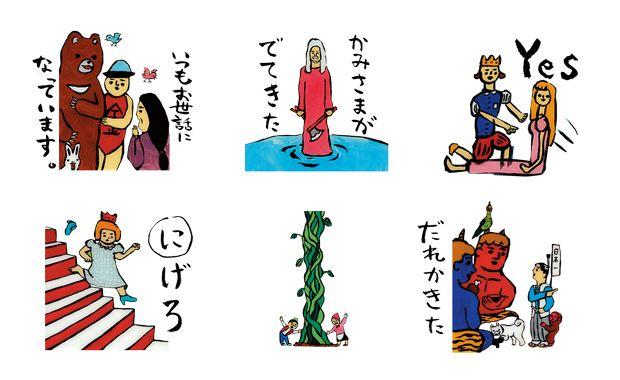 「沖繩趣味花牌」好可愛的LINE貼圖!傳遞出「歡迎光臨」心意的40張貼圖開賣囉! | 中文 と 趣味