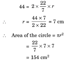 Mensuration NCERT extra questions for class 8 maths