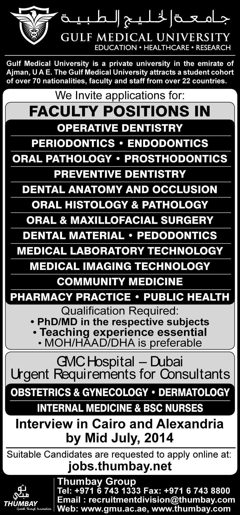 Consultants Nurses Jobs In Gmc Hospital Dubai Jobspackage Medical University Nursing Jobs Faculties