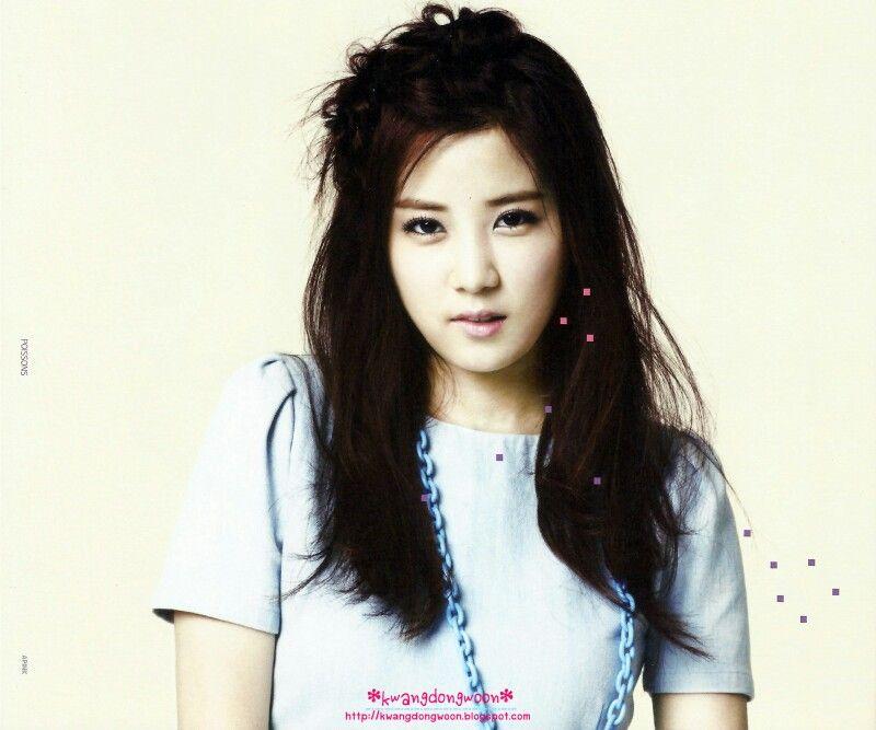 APink Une annee individual photobook Chorong