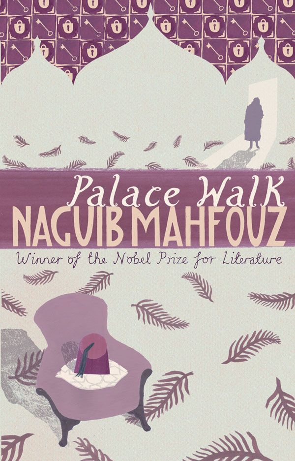 a review of a book on egypt by naguib mahfouz This unusual epic from the nobel laureate naguib mahfouz portrays five  of  one sprawling family against the upheavals of two centuries of modern egyptian  history  season of migration to the north (new york review books classics.