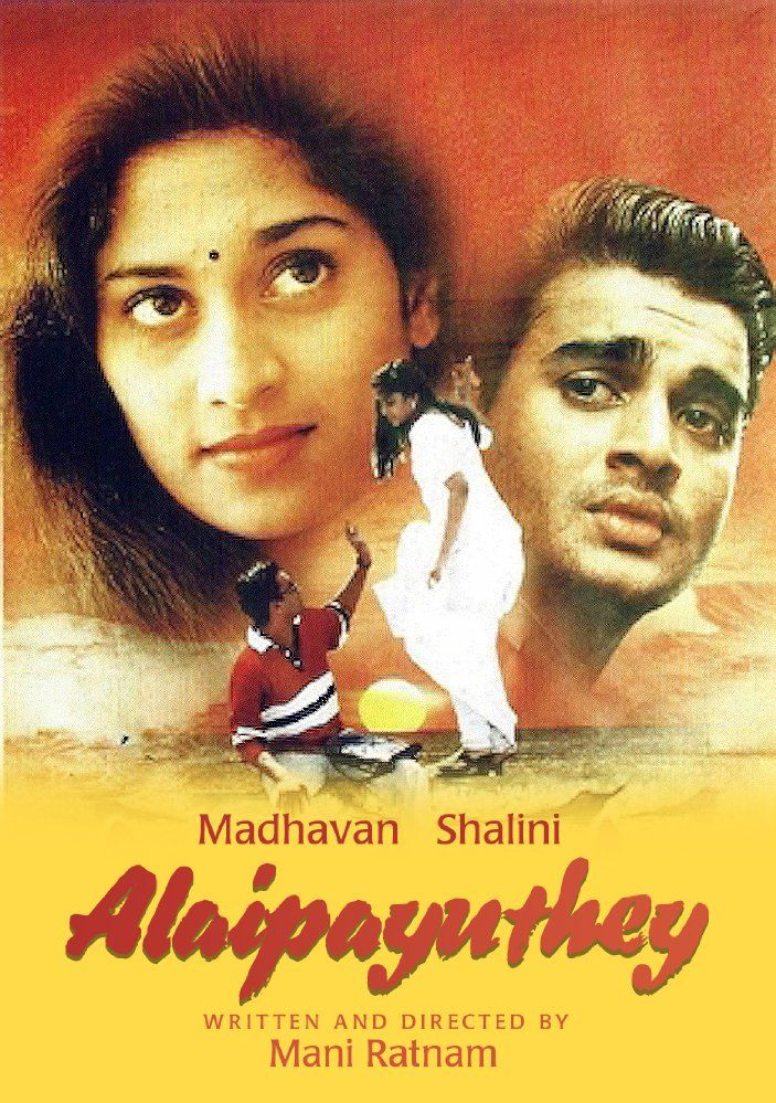 alaipayuthey full movie in tamil hd free download