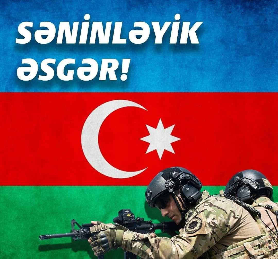 Səninləyik əsgər Galaxy Wallpaper Poster Art