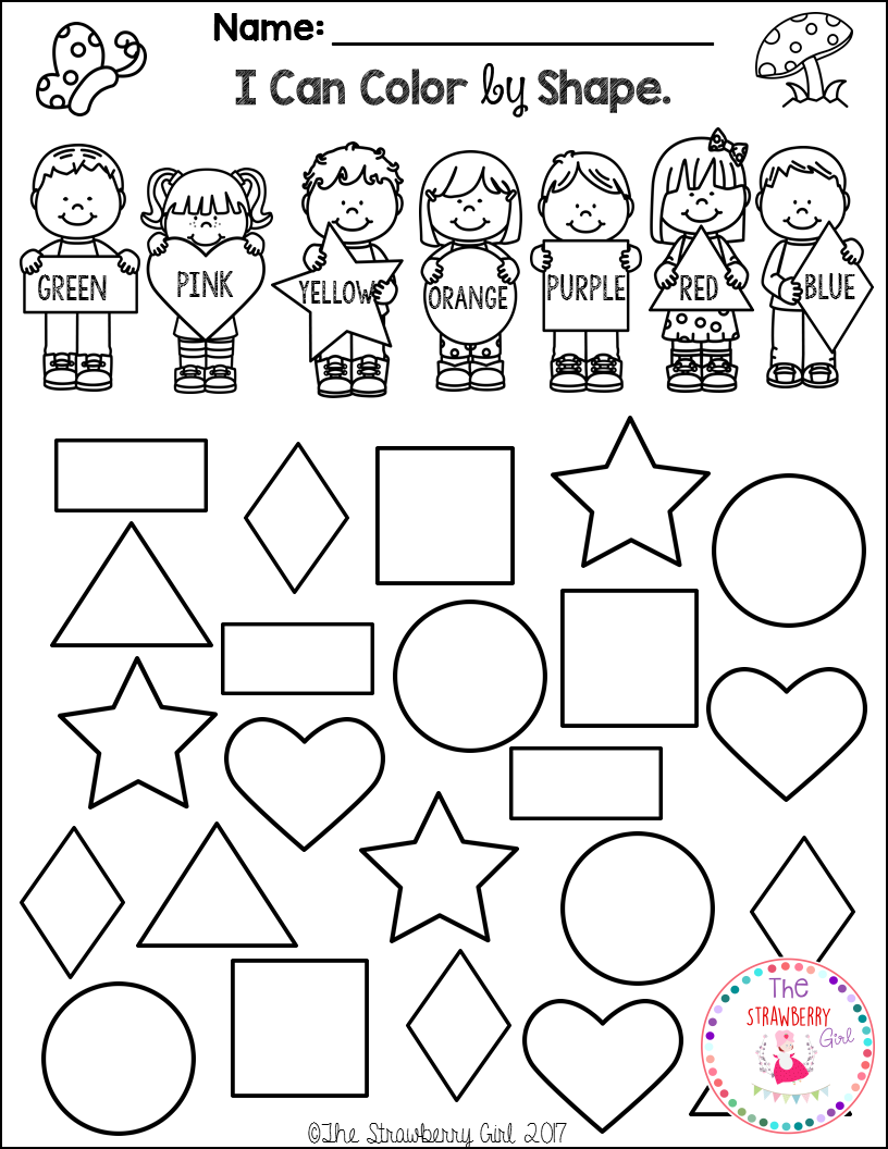 Kindergarten Math Worksheets Spring Kindergarten math