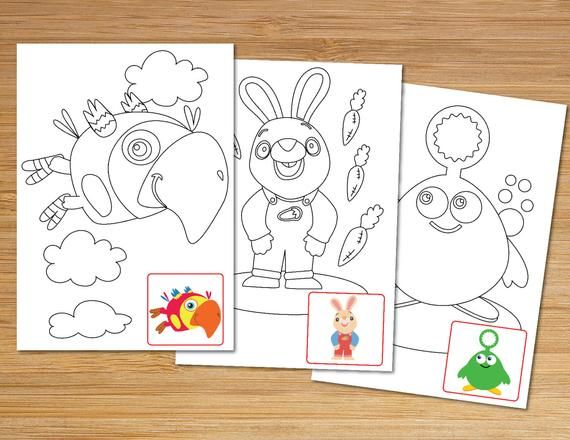 Baby First Tv Printable Coloring Pages Instant Digital Etsy Baby First Tv Printable Coloring Pages Printable Coloring