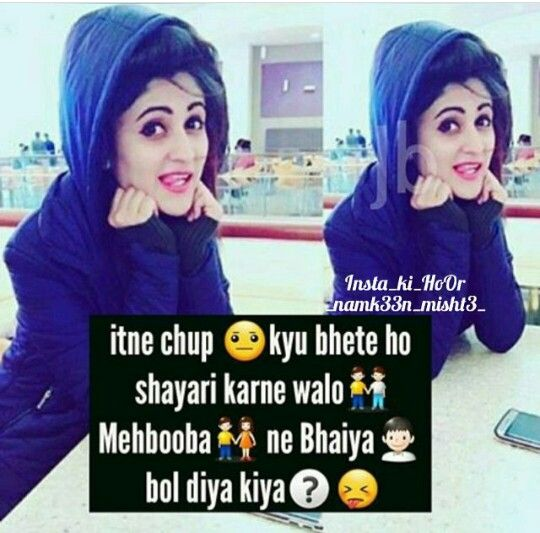 Girl Fact Pinterest Shyari: Attitude Status