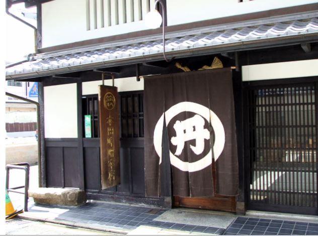 京都の老舗 Con Imagenes Restaurantes Japon Tradicional