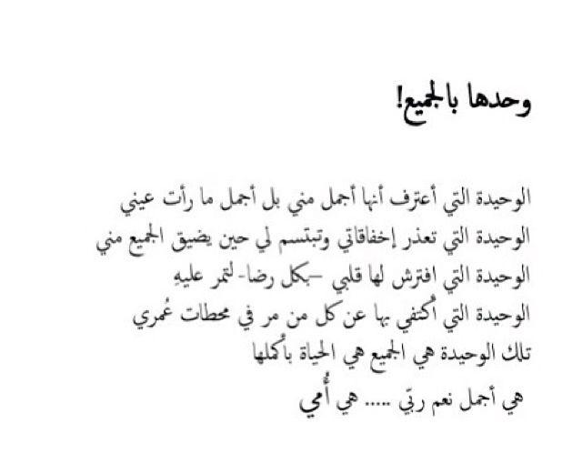 رسائل المطر ل أطياف الماضي Quotes Math Arabic Calligraphy