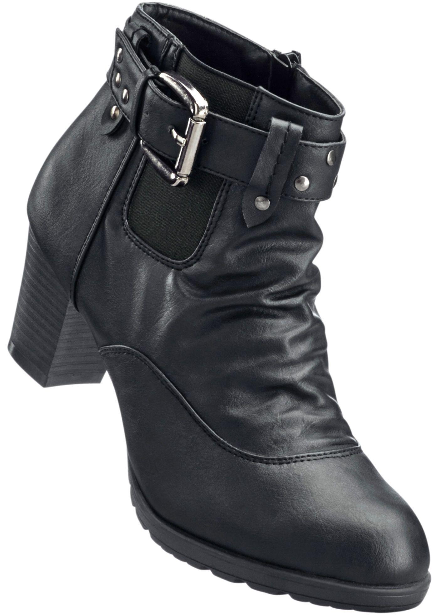 bpc selection Stiefelette mit YouFoam in schwarz für Damen