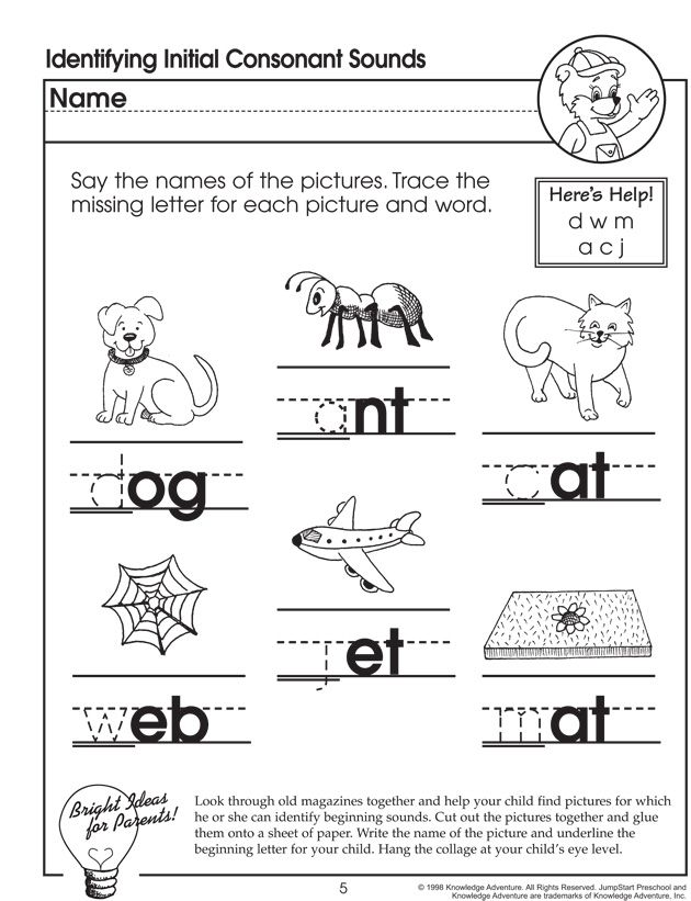 Identifying Initial Consonant Sounds Missing Letters Letter – Beginning Consonant Sounds Worksheets