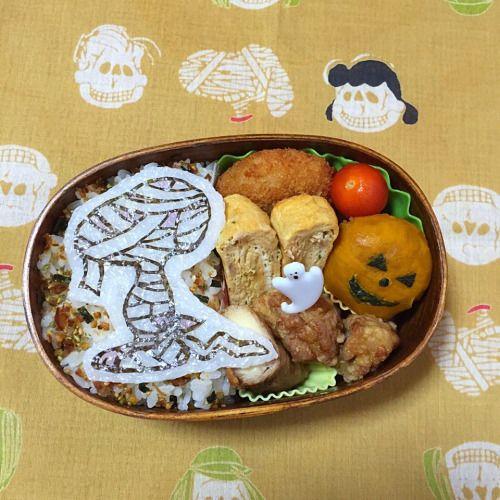 posted by @namimocchi 今日は中学校の体育大会がんばれー#obento #obentoart...
