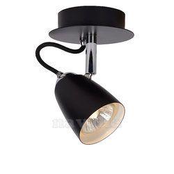 Ride Lucide 26956 21 30 Mennyezeti Lampa Halo 14 Van Belole Feher Is Lamp Ceiling Lights Wall Lights