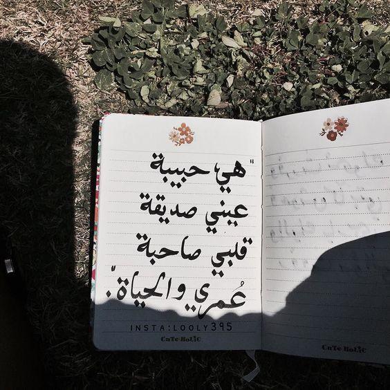 اجمل صور صداقة 2019 اجمل الصور لاعز الاصدقاء خلفيات عن الصداقة بفبوف Quran Quotes Love Love You Best Friend Love Quotes Wallpaper
