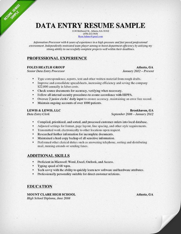 Data Entry Resume Sample Resume Writing Pinterest Data entry - sample copy of resume