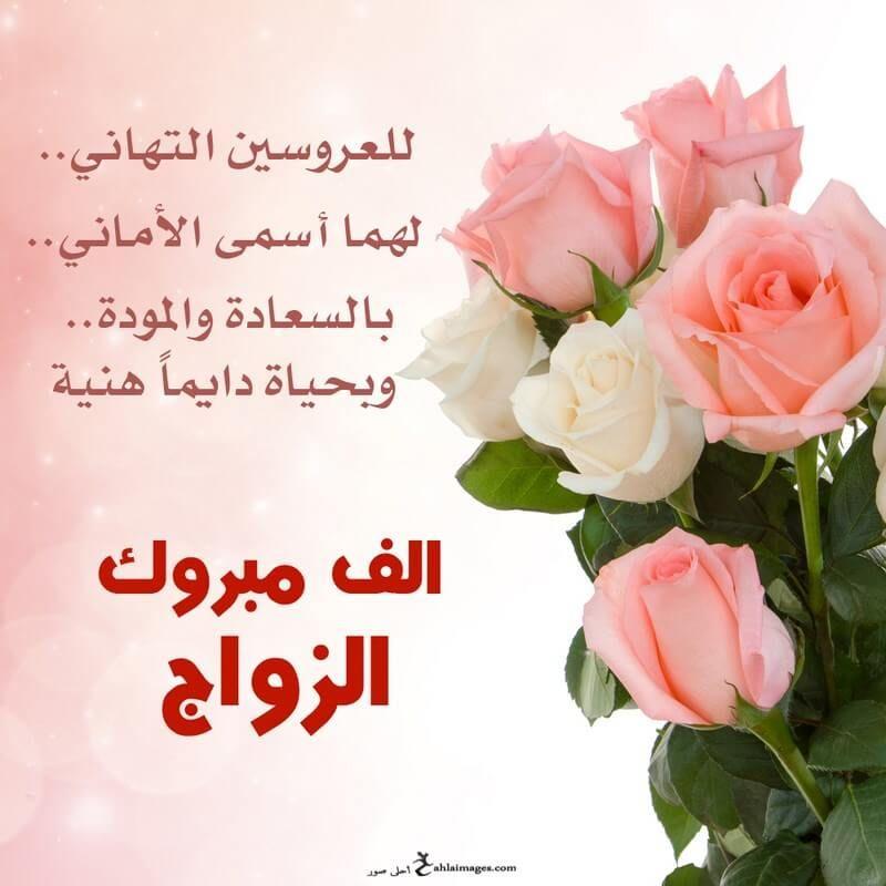صور وعبارات تهنئة سودانيةبمناسبة الزواج Cute Love Images Arabic Calligraphy Art Love Images