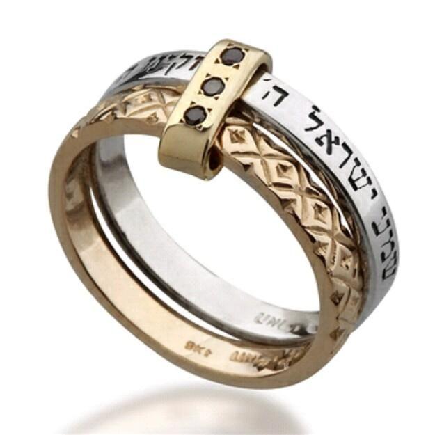 4ac8500067ea Anillo hombre oro y plata hebreos. Te lo traigo desde israel - Fray Bentos.  dos anillos que son una. Una banda de oro 9k y una banda de plata están  unidos ...