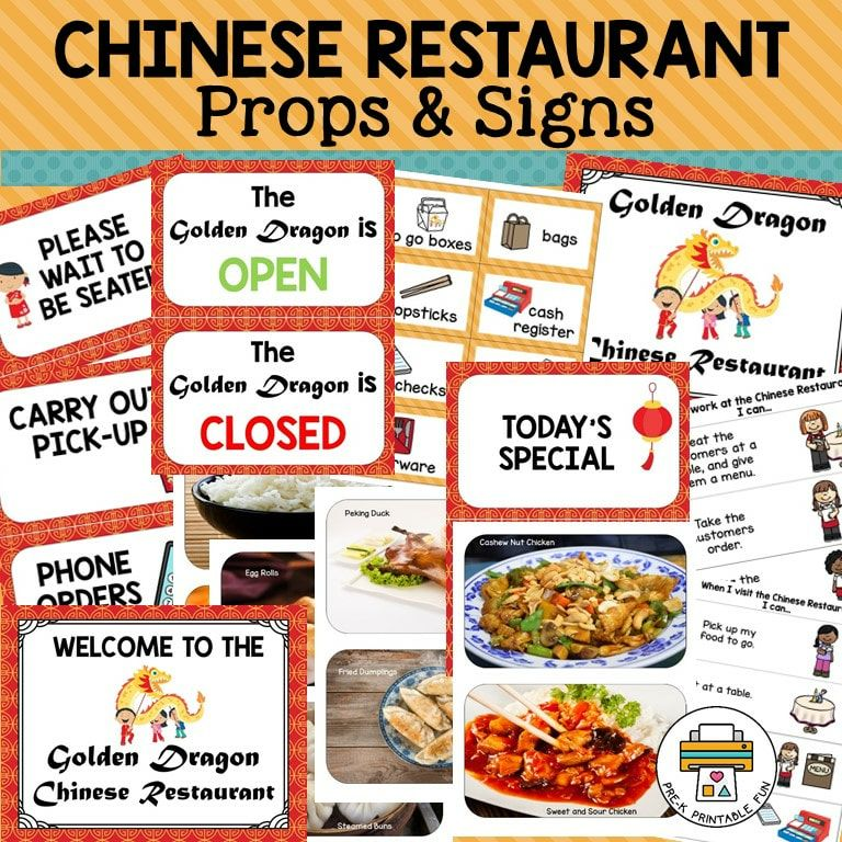 Chinese Restaurant Dramatic Play Pack Pre K Printable Fun Chinese Restaurant Dramatic Play Restaurant Themes
