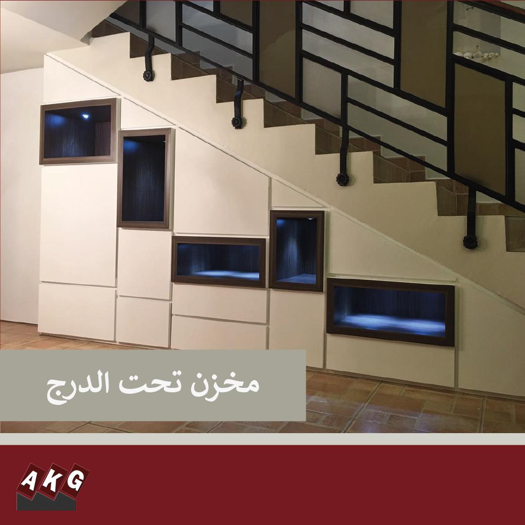 تصميم مخزن تحت الدرج ديكور صالة 2020 Home Decor Home Decor