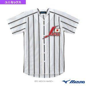 Photo of ミズノ 野球  ユニフォームシャツ/オープンタイプ/2001-03年野球日本代表モデルレプリカ・ホームモデル(52MW88901) :miz-52mw-88901:ベースボールプラザ – 通販 – Yahoo!ショッピング
