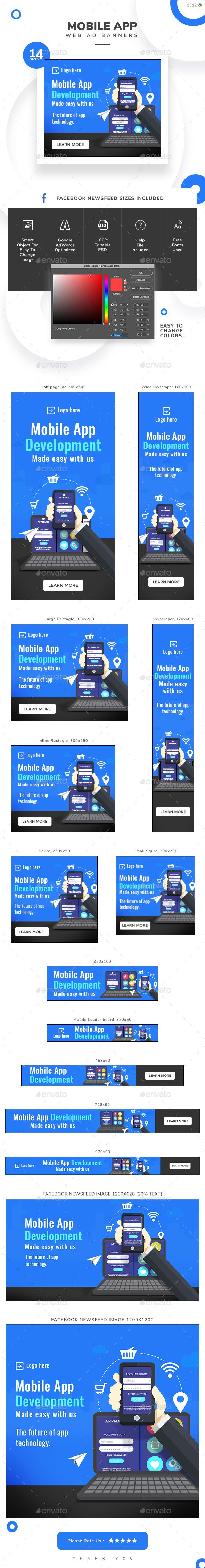 mobile app web banner set template psd 14 awesome quality banner